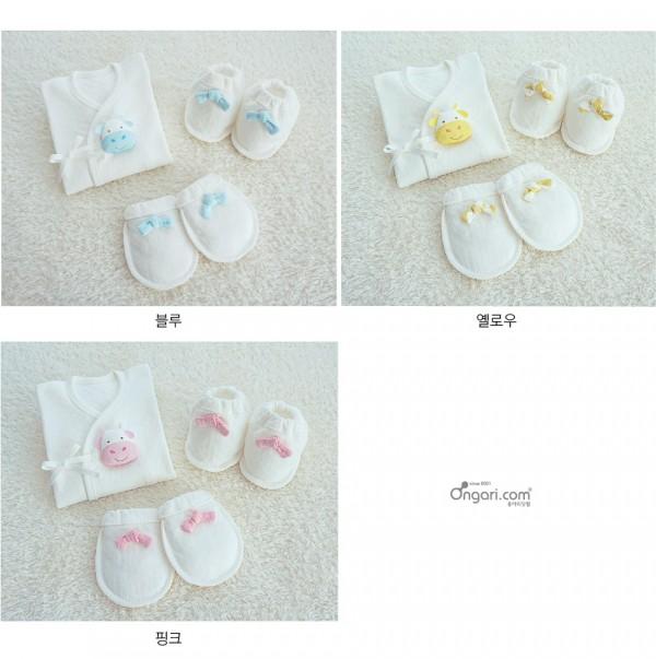 출산set 색상선택